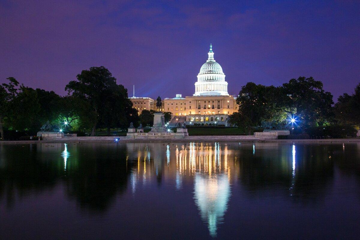 Хватит кормить Вашингтон!!!