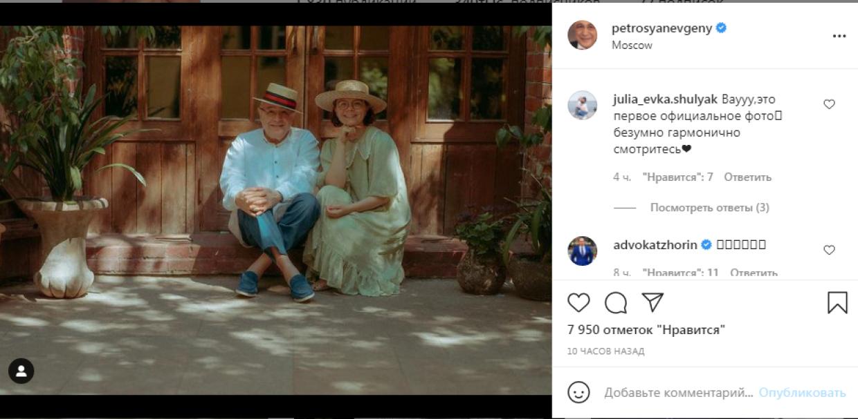 «Завистники пусть квакают дальше»: Петросян «на стиле» показал редкое фото с супругой Шоу-бизнес