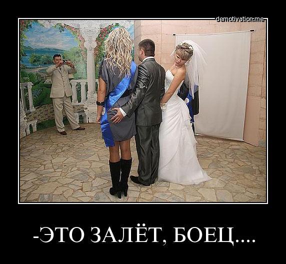 Смешные, свежие и прикольные демотиваторы про женщин для хорошего настроения
