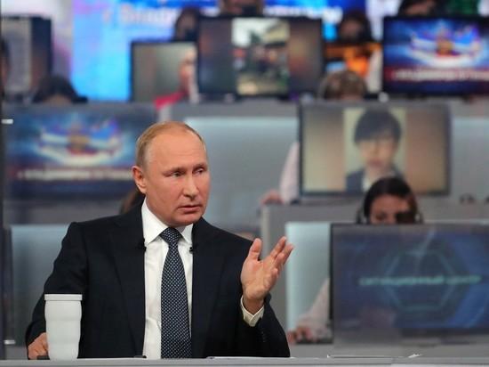 Падение доверия к силовикам как новый вызов для Путина