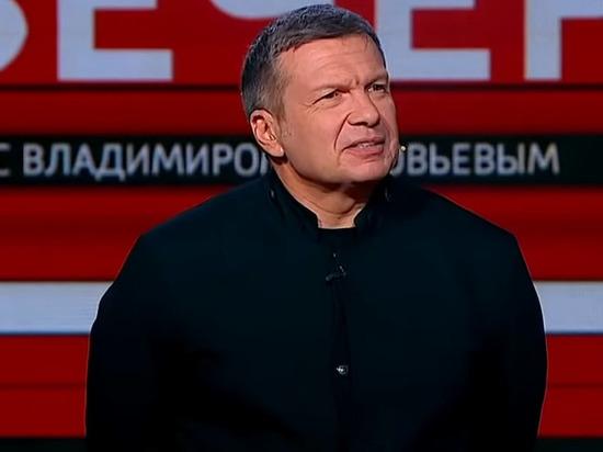 Владимир Соловьев: Запад продвигает нового лидера оппозиции в России выборы,Навальный,политика,россияне,Умное голосвание