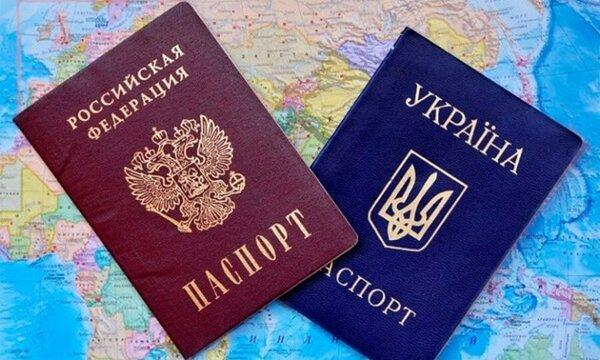 В Москве предложили устроить раздачу паспортов РФ по всей Украине