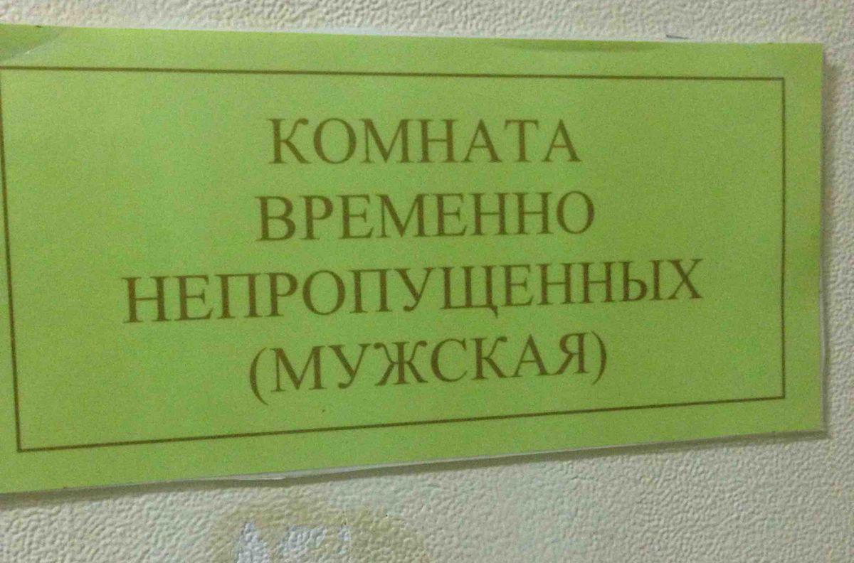 На выборы в ДНР не пустили главного соперника Пушилина