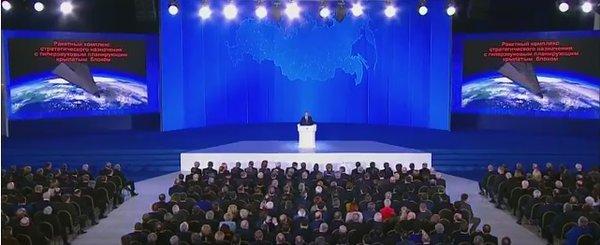 Владимир Путин представил новейшее российское гиперзвуковое и баллистическое оружие