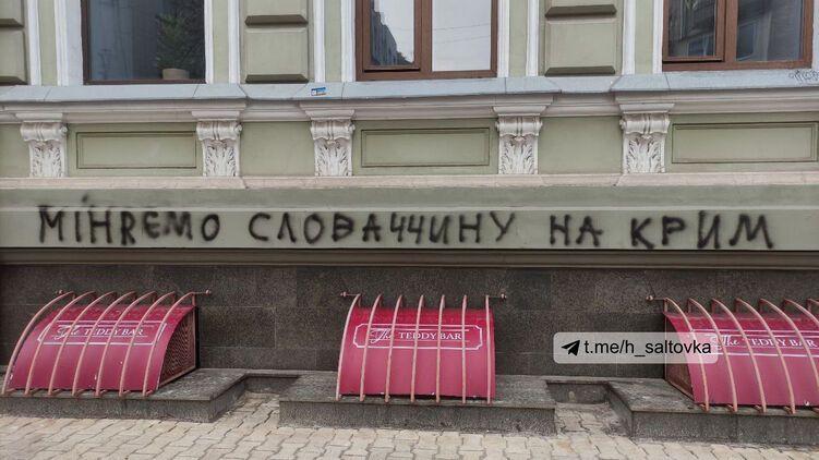 Зеленский напряжённо ждёт, что Байден жёстко подтолкнёт украина