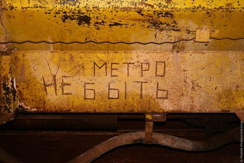 Путин НЕ построит метро в Красноярске