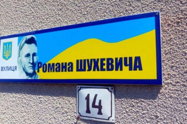 Тупик Москаля