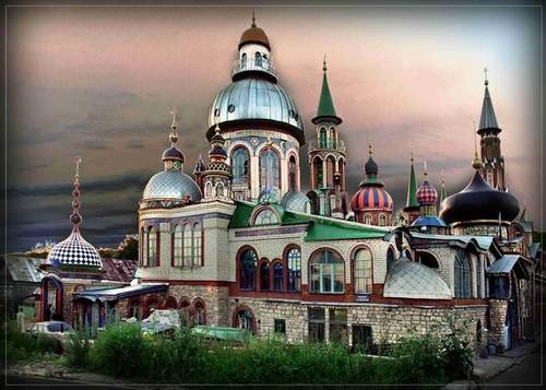Храм всех религий в г. Казань