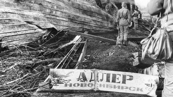 Смерть по дороге на курорт. Самая страшная катастрофа в СССР — взрыв трубопровода