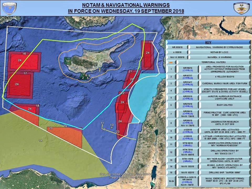 Красные зоны Восточного Средиземноморья