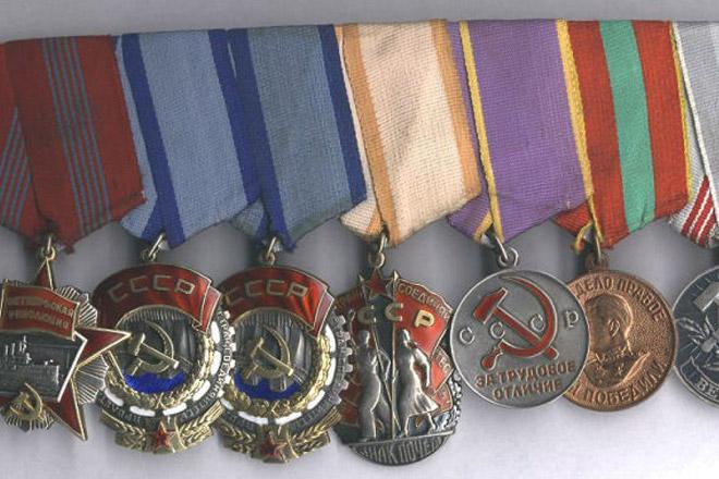 Медали СССР, которые могут сделать владельцев миллионерами