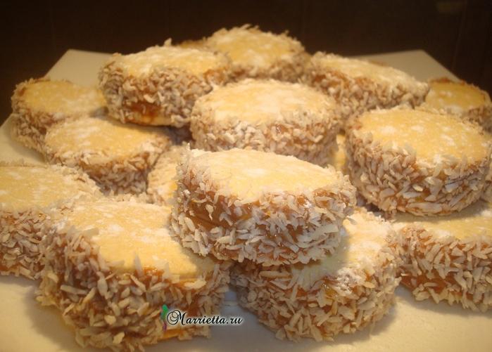 Аргентинское печенье «Альфахорес». Рецепт