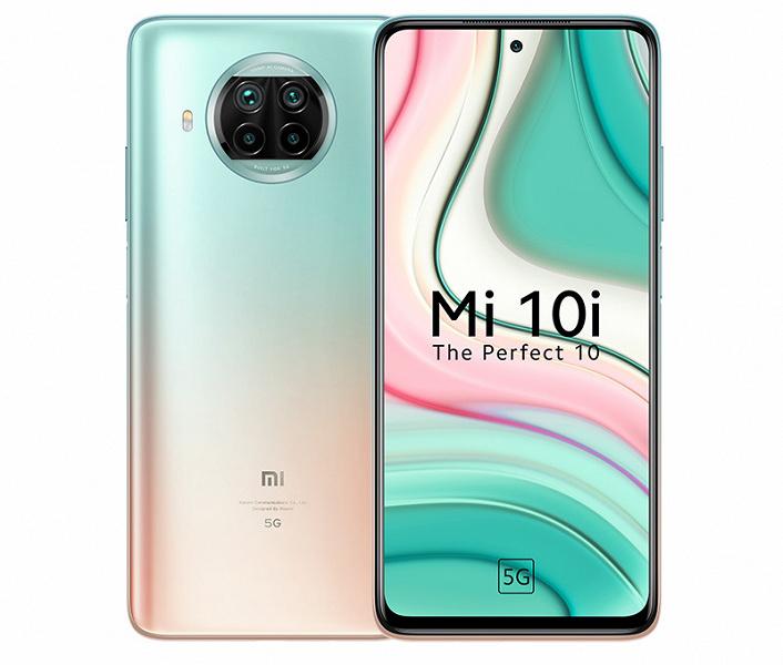 108 Мп, 120 Гц, стереодинамики и NFC. Стартовали продажи Xiaomi Mi 10i новости,смартфон,статья