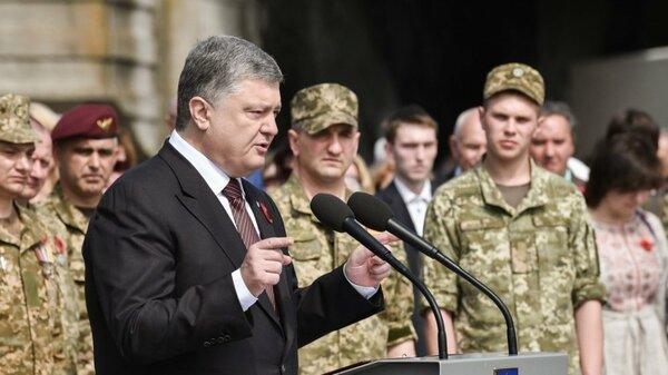 В Киеве назвали два условия, при которых Порошенко начнет полномасштабную войну с Россией даже без шансов на успех