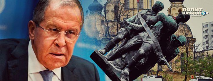 МИД РФ объявил, что переходит к зеркальным мерам в отношении польско-прибалтийских вандалов