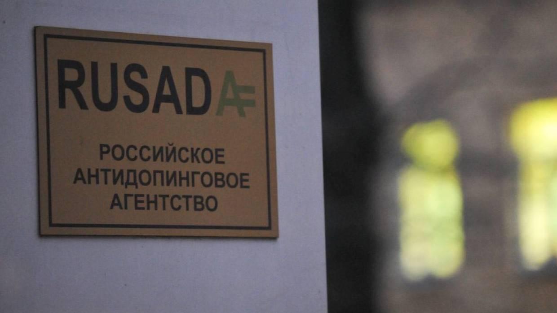 Глава РУСАДА назвал ошибкой лишение аккредитации Московской антидопинговой лаборатории Спорт