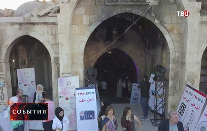 В Алеппо возобновил работу самый большой в мире крытый рынок
