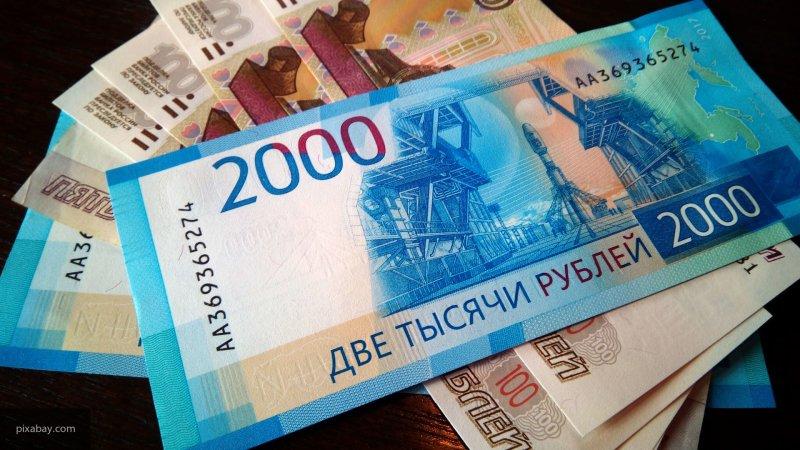 Индексация социальных пенсий с 1 апреля коснется 4 миллионов россиян