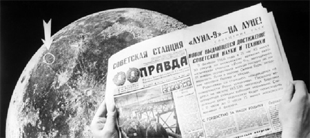 Почему Лунная программа была…