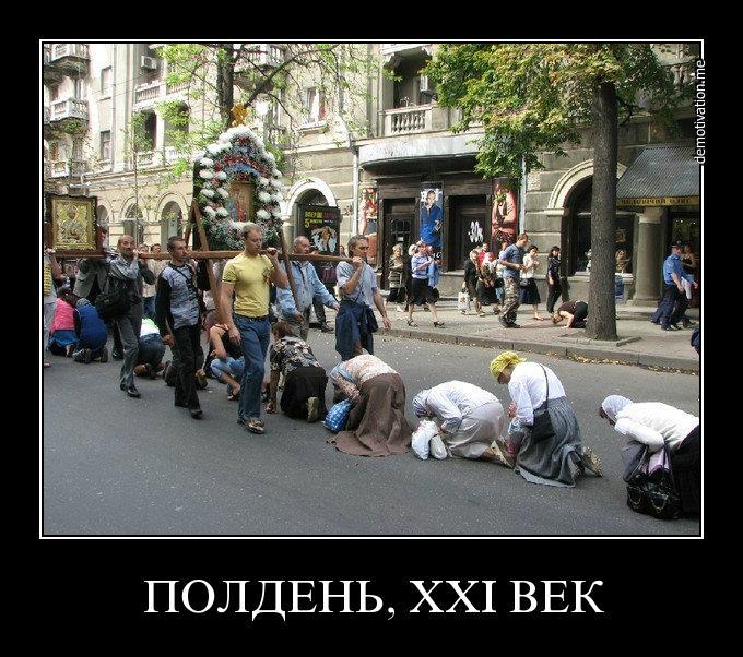 http://mtdata.ru/u17/photo24E1/20709517342-0/huge.jpeg