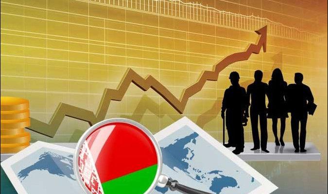 У белорусской экономики туманные перспективы для динамичного роста