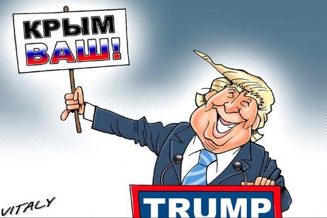"На Украине прелагают Трампа объявить сепаратистом и внести на ""Миротворец"""
