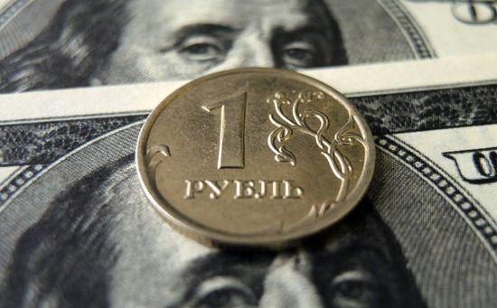 Россия пришла в США за своими деньгами