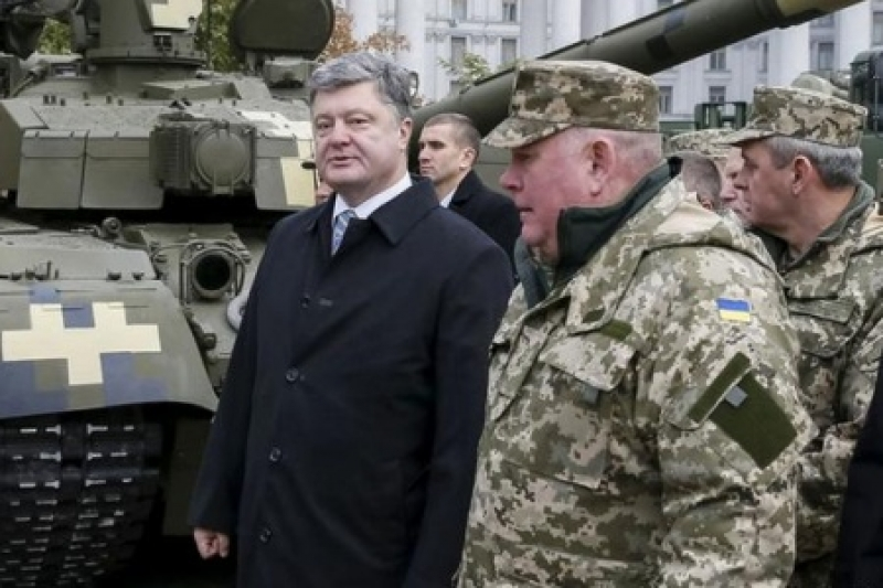 Deutsche Welle: В конфликте на Донбассе Киев должен пойти на компромисс, а не строить свои патриотические воздушные замки
