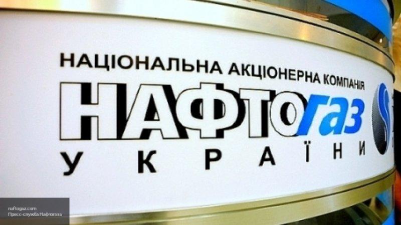 Решение Стокгольмского суда стало причиной препятствия для транзита газа через Украину