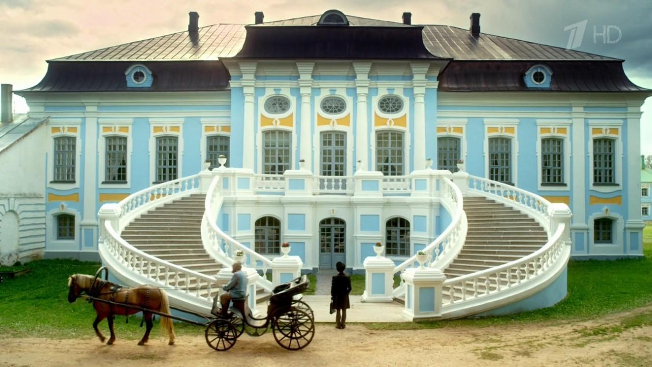 """Усадьба ХМЕЛИТА в сериале """"В…"""