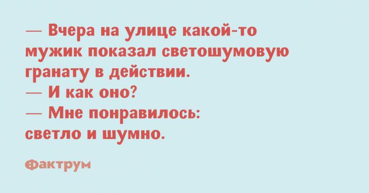 — Обращаться с девушкой надо аккуратно, как с ёлочкой. — Вырубить и привезти домой?