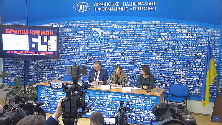 Новый фильм ужасов. Скоро на всех телеканалах Украины