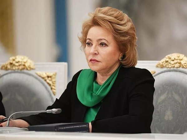 Какая пенсия у Валентины Матвиенко?