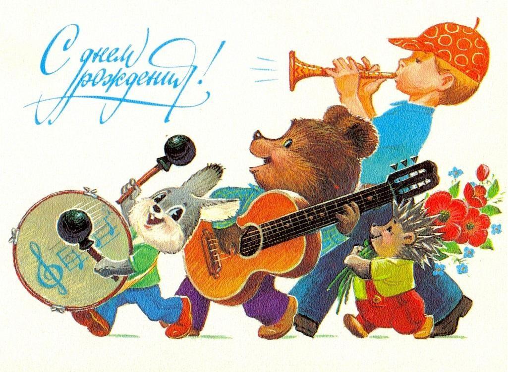 Приколы и музыкальные открытки