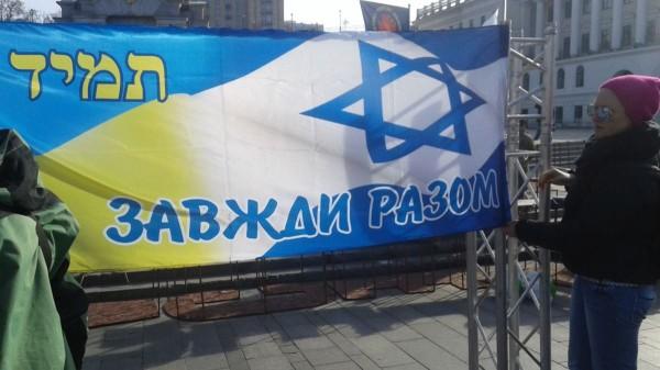 Разговор с советским евреем о Крыме Политика