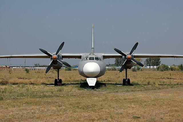 Прокуратура опровергла обстрел самолета Ан-24 в Хабаровском крае