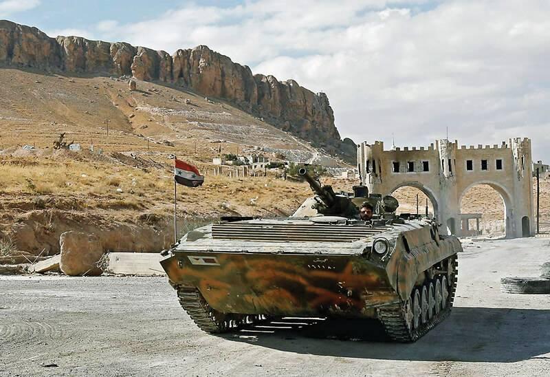 Броня пехоты в Сирии. Часть 1