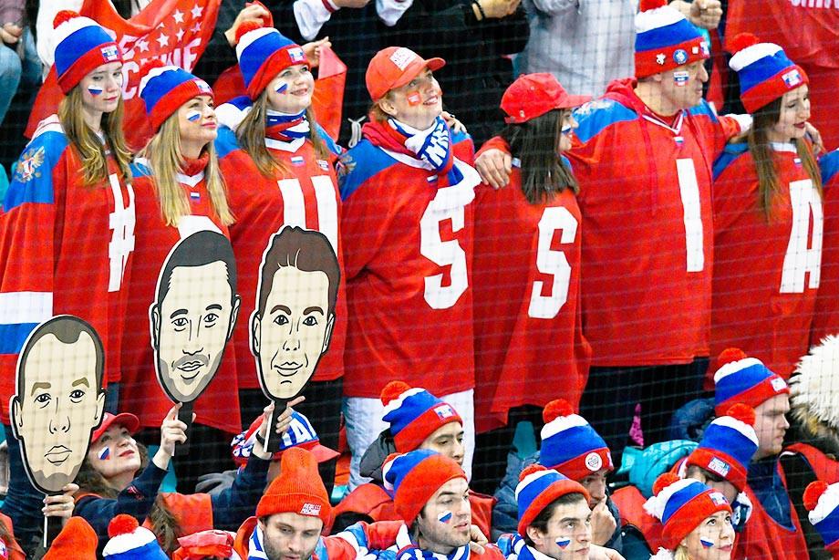 «Русские на трибунах – не бо…