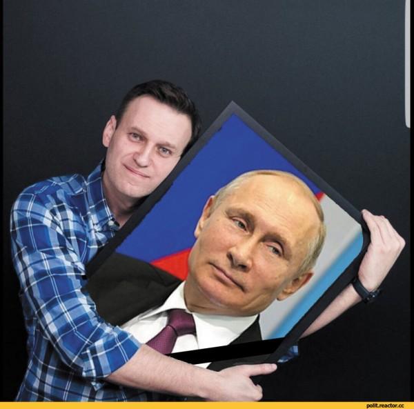 Макрон сдал Пути-Пута с потрохами Политика