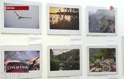 В Москве наградили победителей школьного фотоконкурса