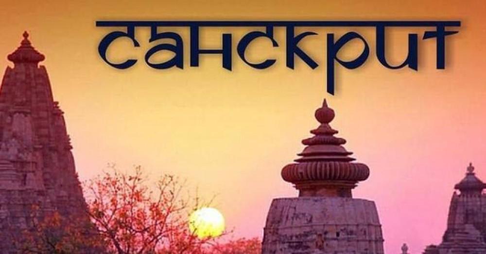 Как санскрит раскрывает смысл русских слов