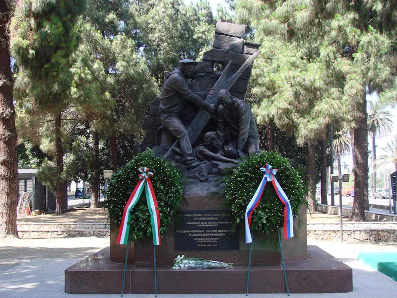 Подвиг русских моряков в Мессине.  Италия.  1908 год