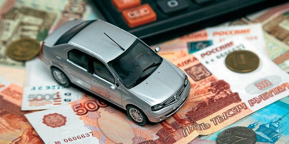 Отмена транспортного налога …