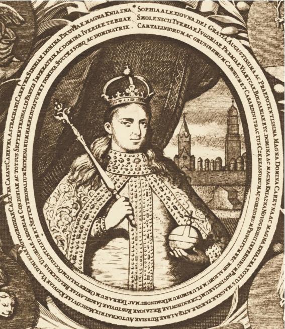 Реконструкция подлинной истории Руси конца 17-го века Александра Каса. Часть 3