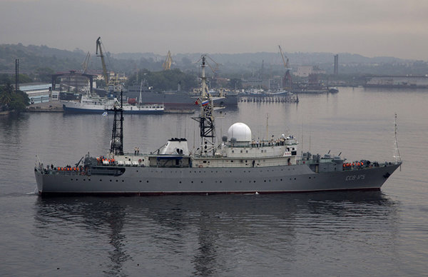 Виктор Леонов. Легенда морской разведки.