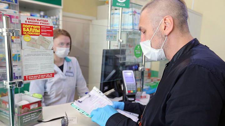 """""""Система легла, лекарств не будет"""": Загадочные сбои в аптеках россия"""