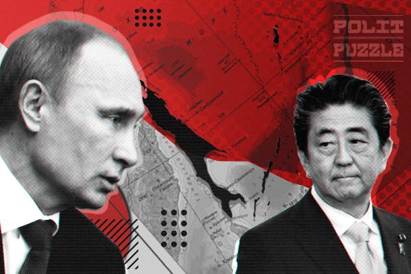 Путин вынуждает Абэ прекратить обсуждение вопроса принадлежности Курил новости,события