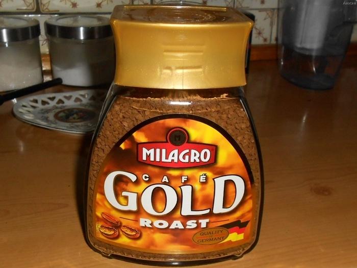 Российский кофе Milagro.