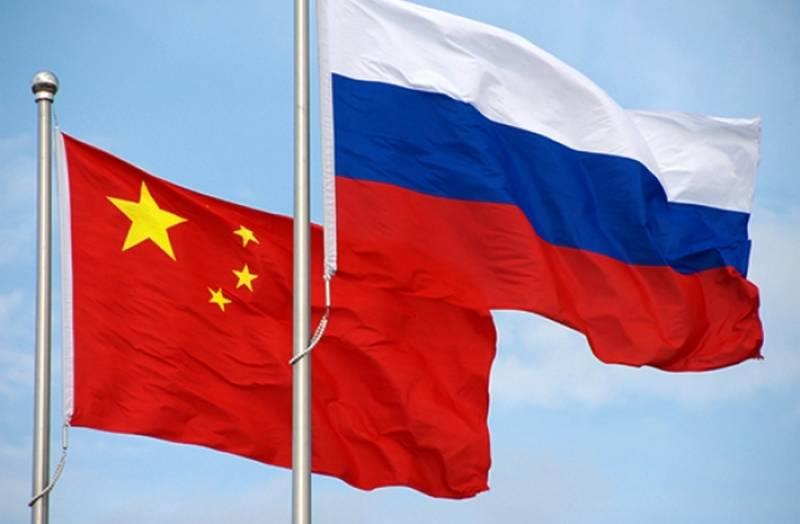Влияние растёт: Китай «отбивает» Балканы у России Новости