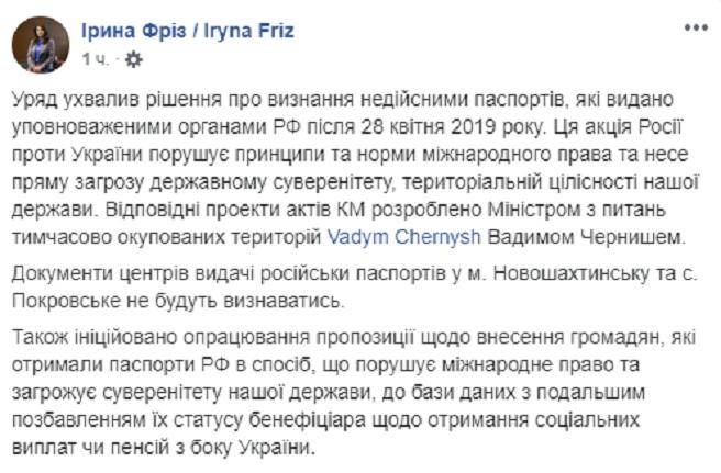 Последние новости Новороссии: Боевые Сводки ООС от Ополчения ДНР и ЛНР — 9 мая 2019 украина